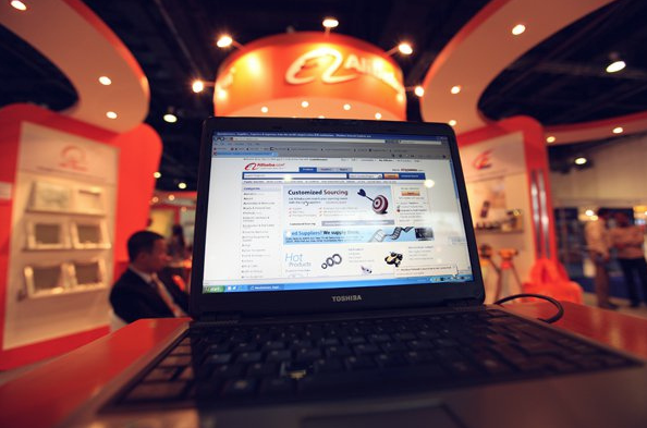Alibaba, online brand protection, intellectual property, trademarks